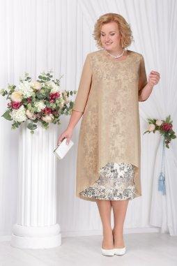 Luxusní společenské šaty pro plnoštíhlé Patrizia béžové