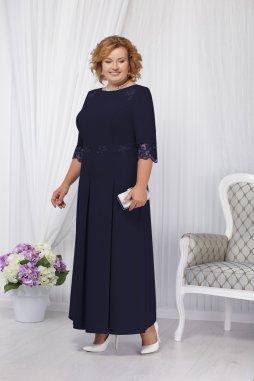 Luxusní společenské šaty pro plnoštíhlé Silvestra tmavě modré dlouhé