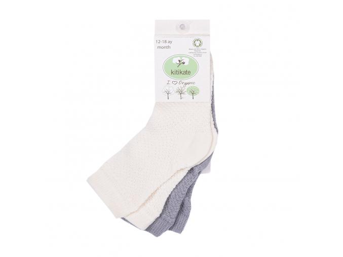 Sada 2 párů letních ponožek BASIC _S52886 (Barva & Vzor SMETANOVÁ/SMETANOVÁ, Velikost 18 - 24 MĚSÍCŮ)