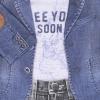 Overal chlapecký See You Soon 3D_S30150 (Velikost 12 - 18 MĚSÍCŮ)