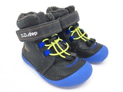 DD Step 063 465M Black