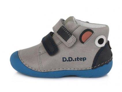 DD step s015 803a Grey