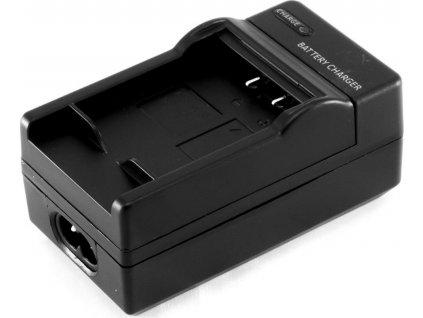Nabíjačka pre batérie fotoaparátov Sony FG1 BG1