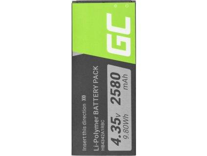 Batéria do telefónu Huawei Ascend Y5 II Y6 Honor 4A 5