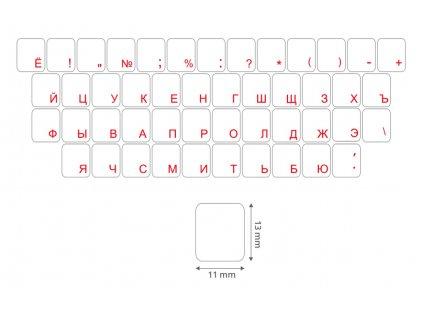 Nálepky na celú klávesnicu pre notebook a PC 11x13 Azbuka Ruská