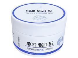 2711_wish-formula-nocni-krem-maska-26-pads-120ml