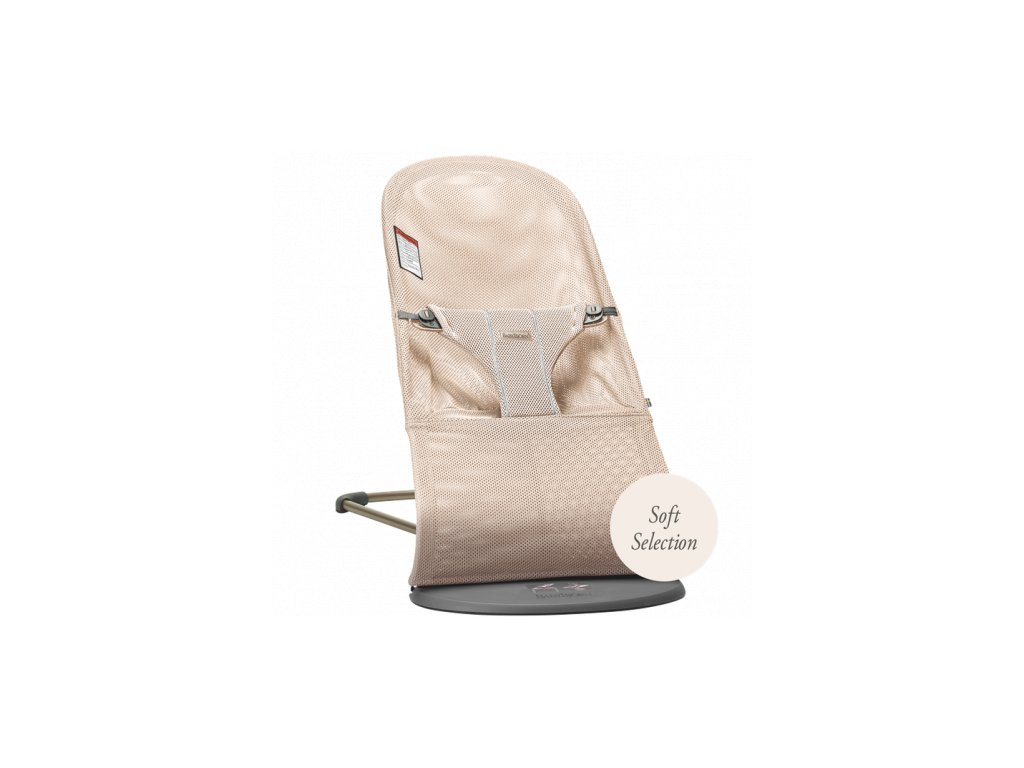 vyr 295 bouncer bliss pearly