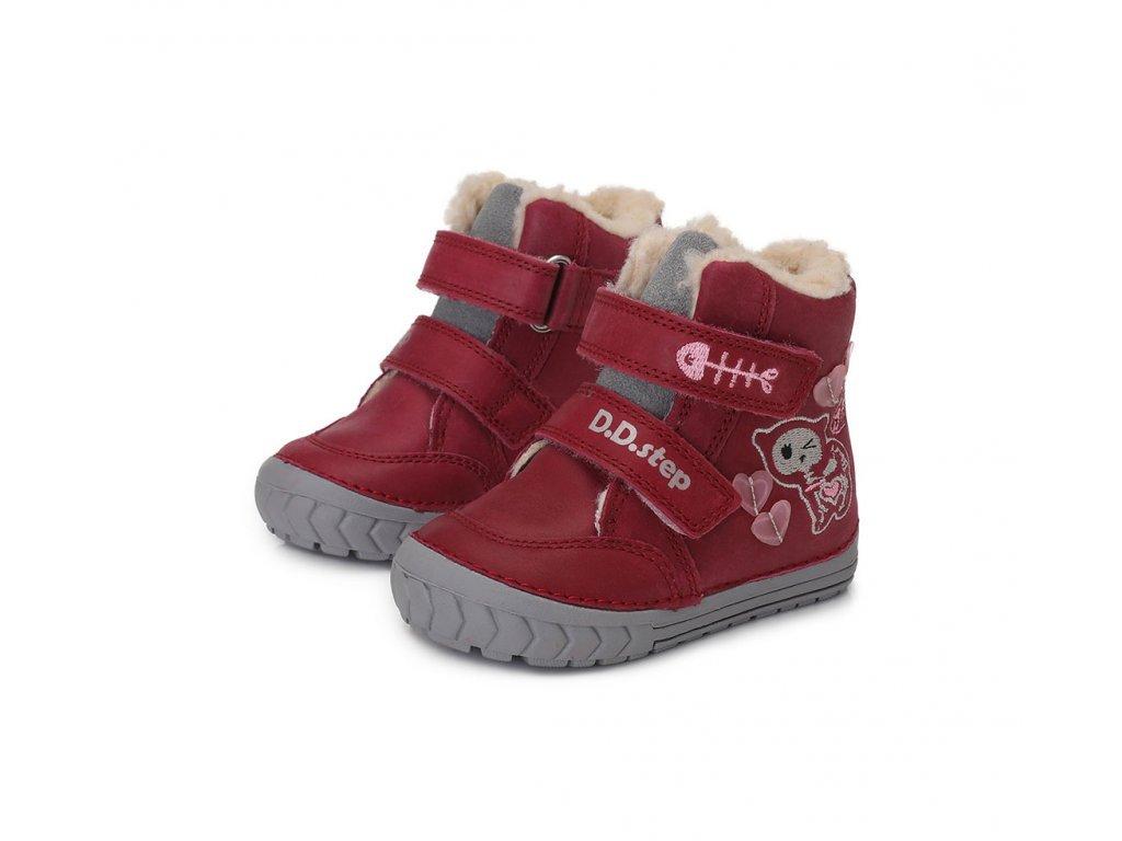 ddstep detska obuv 029 727b 6 1