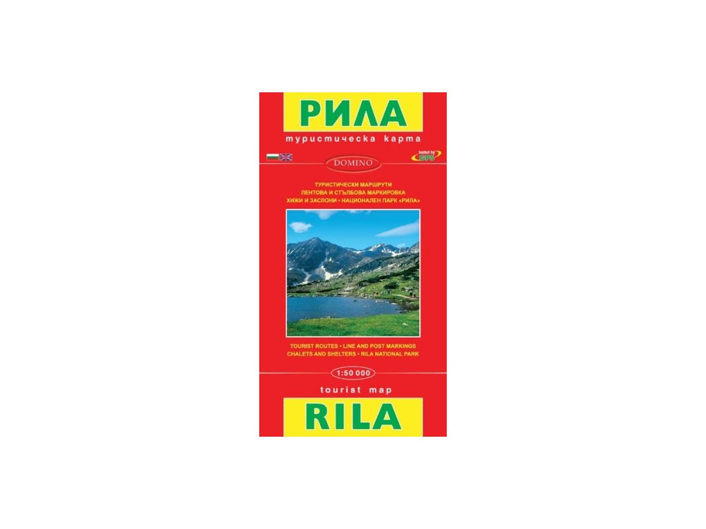 Rila - turistická mapa