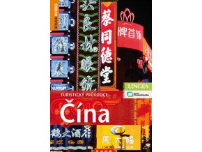 Čína - turistický průvodce