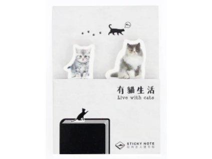 Samolepící záložky kočka VII