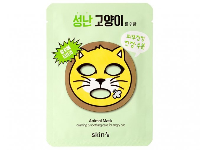 pol pl Skin79 Animal Mask For Angry Cat Maska Kojaca w Plachcie 23g 2852 1
