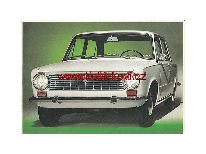 FIAT 124 PROSPEKT 8 STRAN A4 PĚKNÝ ČISTÝ STAV