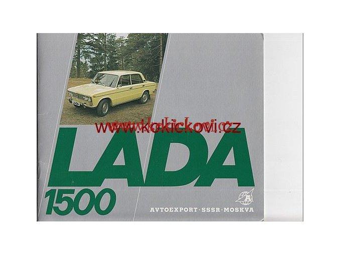 VAZ - LADA 1500 - 1977 - PROSPEKT