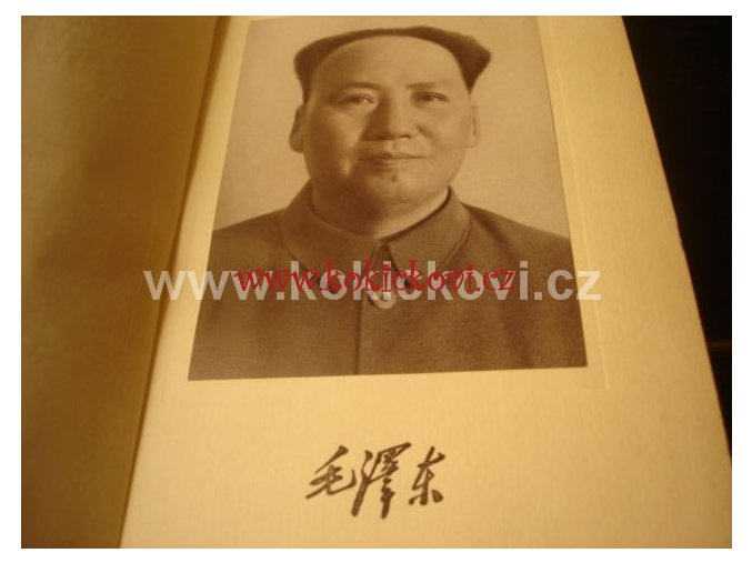 Mao Ce-Tung VOLUME 1 IN RUSSIAN - RUSKY DÍL 1