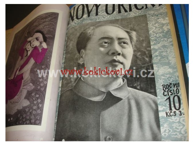 THE NEW ORIENT 1952 AND 1953 QI BAISHI MAO TSE TUNG