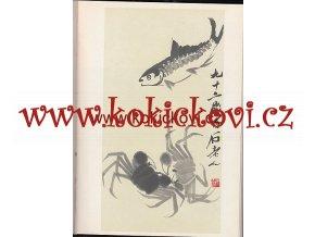 NUTIDA KINESISKT MALERI ČÍNSKÉ MALÍŘSTVÍ SWEDISH EDITION 1961
