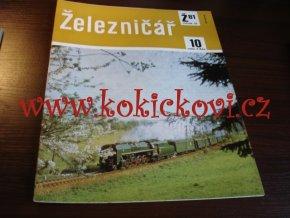 ČASOPIS ŽELEZNIČÁŘ Č.10 / 1981 - JEDNO SAMOSTATNÉ ČÍSLO VIZ FOTO