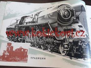 Katalog parních lokomotiv - ŠKODA ČKD STROJEXPORT 1955 - ruská mutace