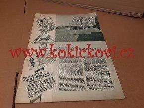 ČASOPIS AUTO Č.14/1936 - POŠKOZENO BEZ OBÁLEK VIZ POPISEK