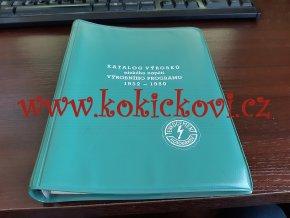 KATALOG VÝROBKŮ NÍZKÉHO NAPĚTÍ - VÝROBNÍ PROGRAM 1952-1980 TENKOCEMENT HOLOUBKOV