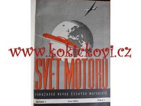 SVĚT MOTORŮ 1947 - 1. ROČNÍK - 25 ČÍSEL - 25 OBÁLEK - KOMPLETNÍ