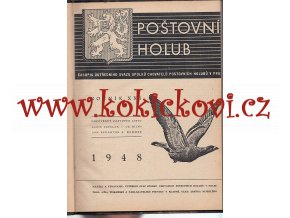 Poštovní holub 1948 - holubářství chov svaz chovatelů - 12 čísel kompletní ročník