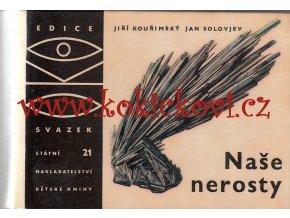 NAŠE NEROSTY - 1966