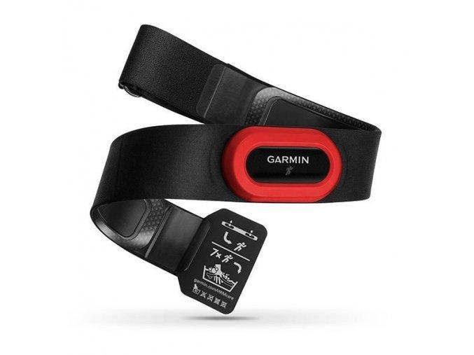 GARMIN Snímač tepové frekvence (HRM RUN2) pro Běh