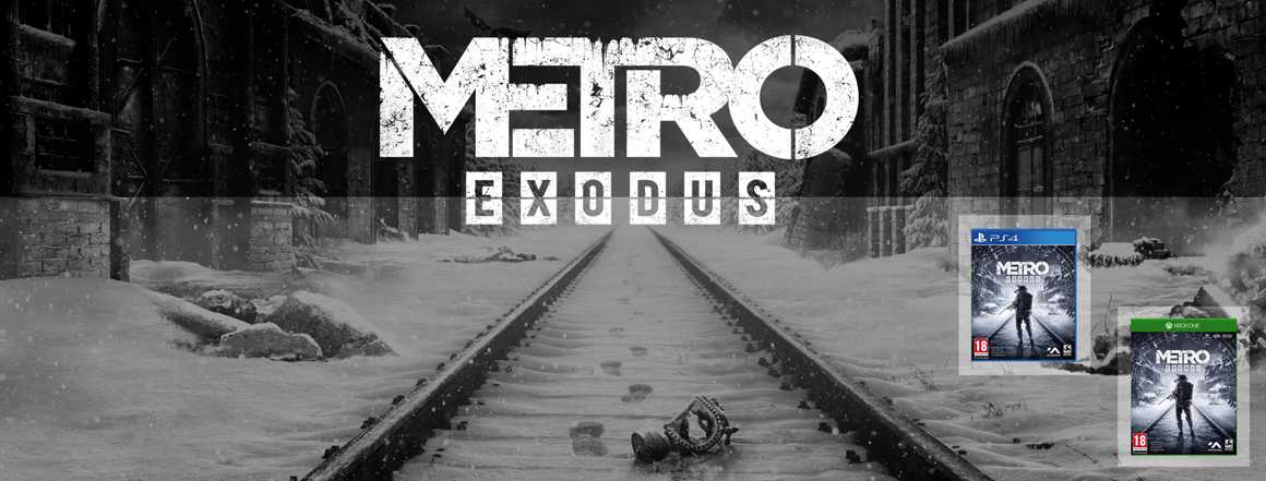 carousel metro exodus
