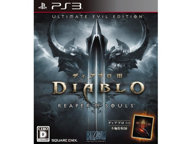 PS3 Diablo 3: Reaper of Souls (Ultimate Evil Edition)