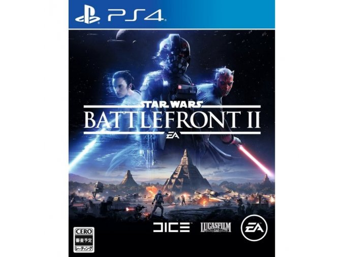 PS4 Star Wars: Battlefront II