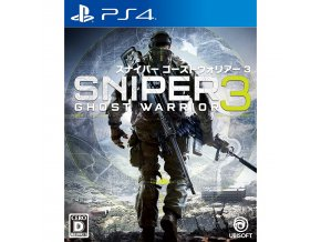 PS4 Sniper Ghost Warrior (Season Pass Edition)
