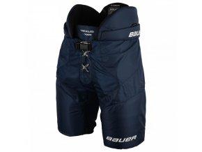 bauer hockey pants nexus n7000 sr