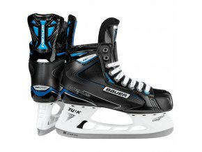 bauer hockey skates nexus n2700 sr