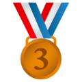 3rd-place-medal_1f949