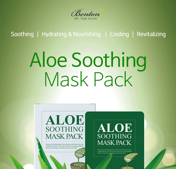 Aloe-Soothing-Mask-Pack-1