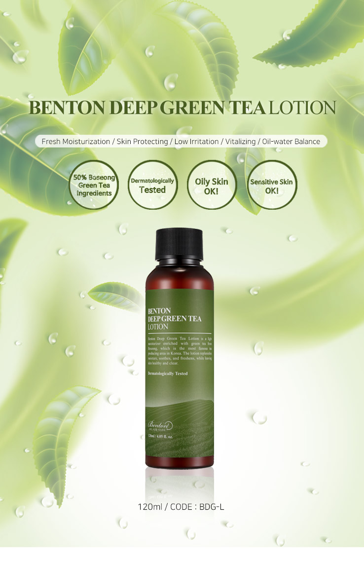 Deep-Green-Tea-Lotion-1