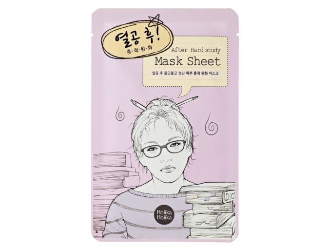 after mask sheet after hard study