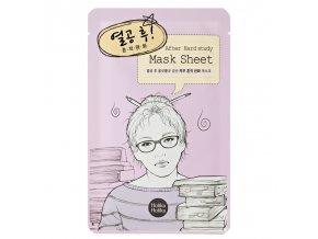 after mask sheet after hard study