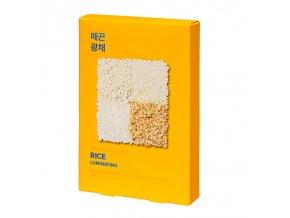 pure essence mask sheet rice 5 pcs