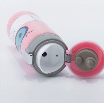 ASOBU Dětská růžová termoska 200ml