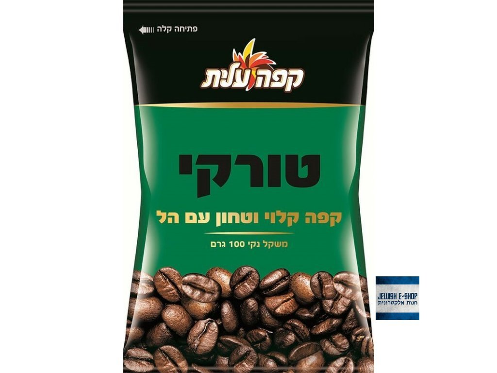 205802 turkish coffee s kardamomem 100 g mleta kava