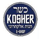KOSHER E-SHOP