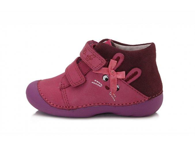 015 179A Pink