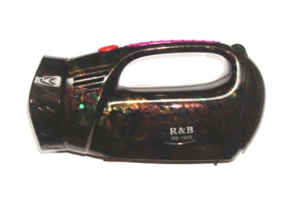 Nabijecí svítilna LED