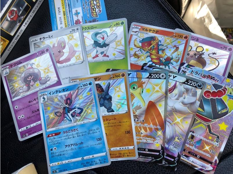 Shiny Pokémoni jsou zpět! Shiny Star V