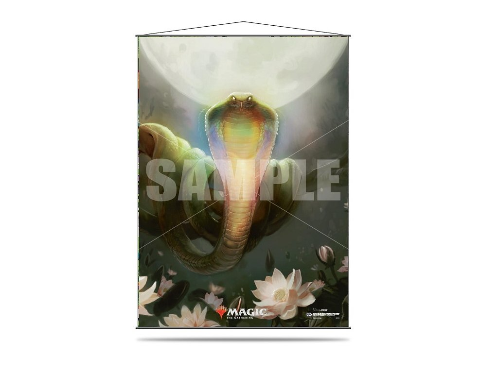 Ultra Pro - Magic: the Gathering Wall Scroll - Lotus Cobra