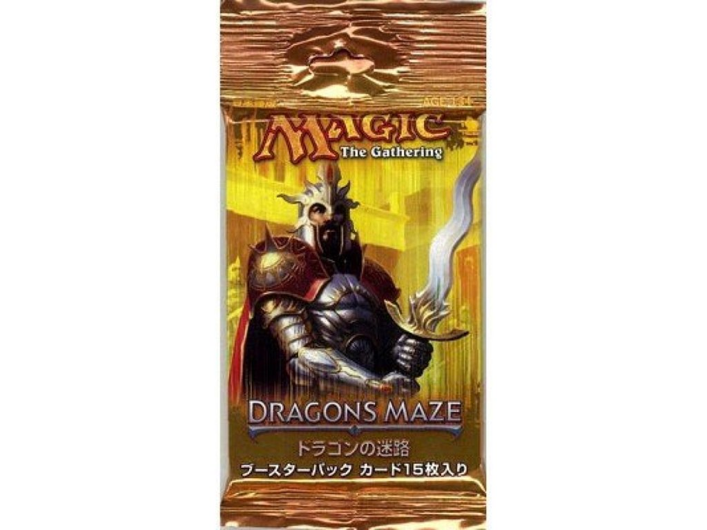 Magic The Gathering Dragon s Maze Japanese Booster Pack 15 C 0 res