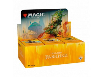 dominaria booster box russian